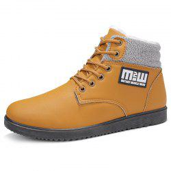 Chaussure chaude homme SYXZ 124 Snow Boots -