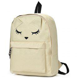 Fashion Travel School Backpack Light Weight Bag for Girl -