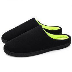 Men Large Size Indoor Cotton Tow -