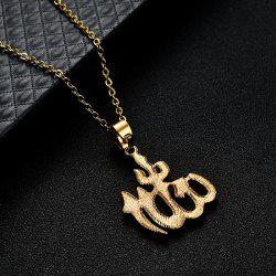 3-T3308 Alloy Necklace -