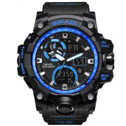 SMAEL 1545C Male Sports Waterproof Double Display Luminous Multi-function Electronic Watch -