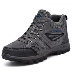 Plus Cotton Hiking Shoes Warm Wear-resistant Non-slip Outdoor -
