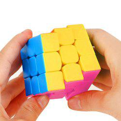 Third-order Magic Cube Change Puzzle Smooth Game Science Education Intelligence Toy -