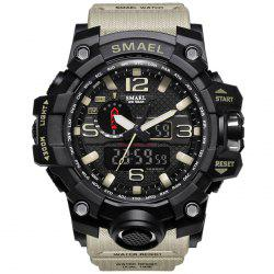 SMAEL 1545 Fashion Sports Multi-function Couple Popular Men Waterproof Electronic Watch With Box -