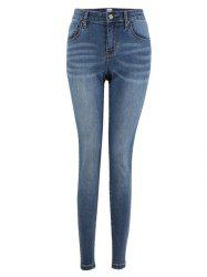 Women's High-elastic Slim Jeans from Xiaomi Youpin -
