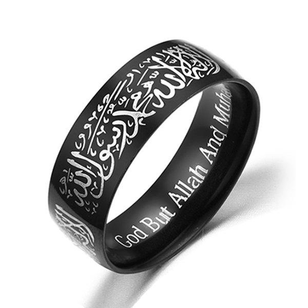 New 7 - T3802 Mantra Ring for Men