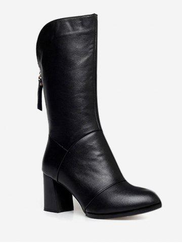 PU Leather Heeled Mid Calf Boots