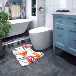 Plant Series Bathroom Toilet Mat -