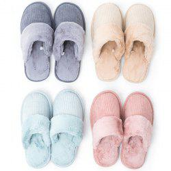 One Cloud Elegant Style Solid Color Home Cotton Slippers from Xiaomi Youpin -