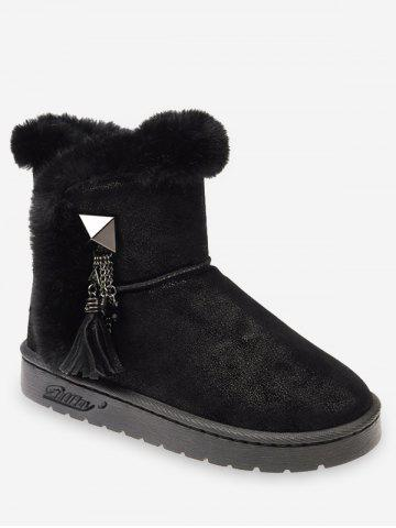 Fringe Detail Mid Calf Snow Boots