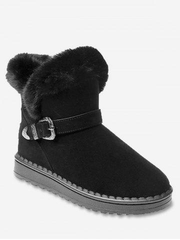 Engraved Buckle Mid Calf Snow Boots