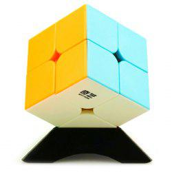 51mm Second-order Matte Color Puzzle Cube Toy -