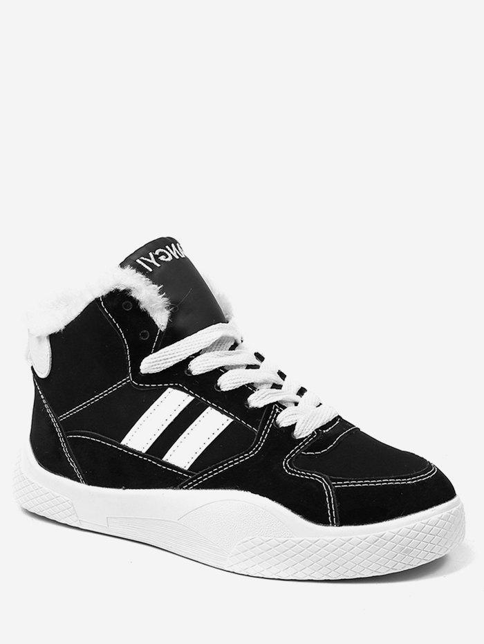Hot Striped High Top Skate Sneakers