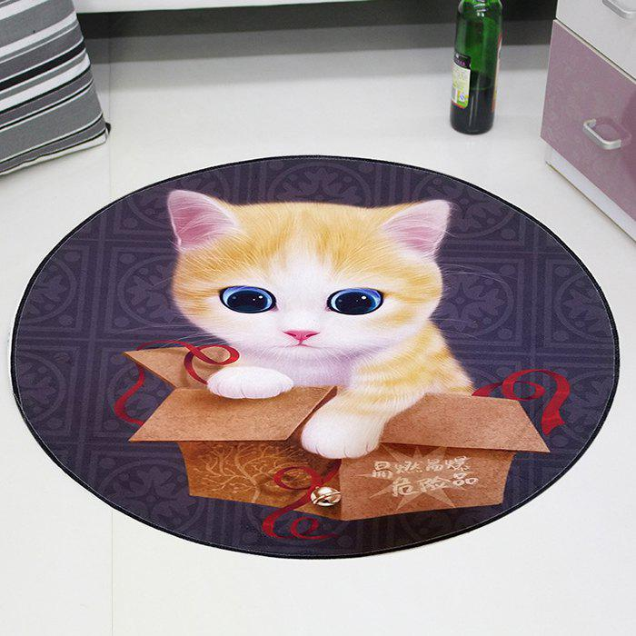 Outfit 3D Cartoon Cute Pet Cute Anime Mat Cloakroom Photo Round Children's Carpet Living Room Bedroom Swivel Chair Hanging Basket