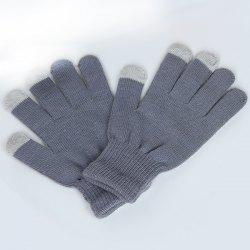 Warmth Thickening Solid Color Touch Screen Gloves -