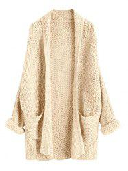 Loose Large Size Solid Color Knit Cardigan -