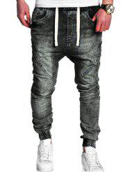 Men's Classic Washed Elastic Casual Loose Harem Jeans Trousers -