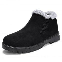 Men Warm Snow Boots Comfortable Slip-on Wearable -