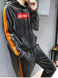 Fashion Hooded Sweater Winter Two-piece Suit -
