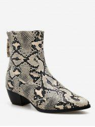 Snake Print  Pointed Toe Ankle Boots -