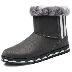 Men High-top Plus Velvet Snow Boots -