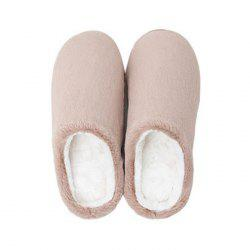 One Cloud Warm Slippers Comfortable Leisure from Xiaomi Youpin -