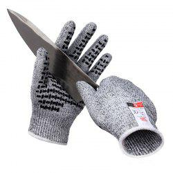 Non-slip Wear-resistant Professional Cut-proof Gloves -
