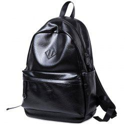 Men's Tide Personality PU  Multi-function Large Capacity Backpack -