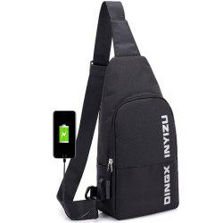 Waterproof USB Multi-layer Outdoor Riding Anti-theft Male Bag -