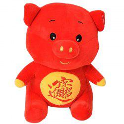 Small Lucky Mascot Plush Toy Zodiac Figurine Creative Pig Year Doll -