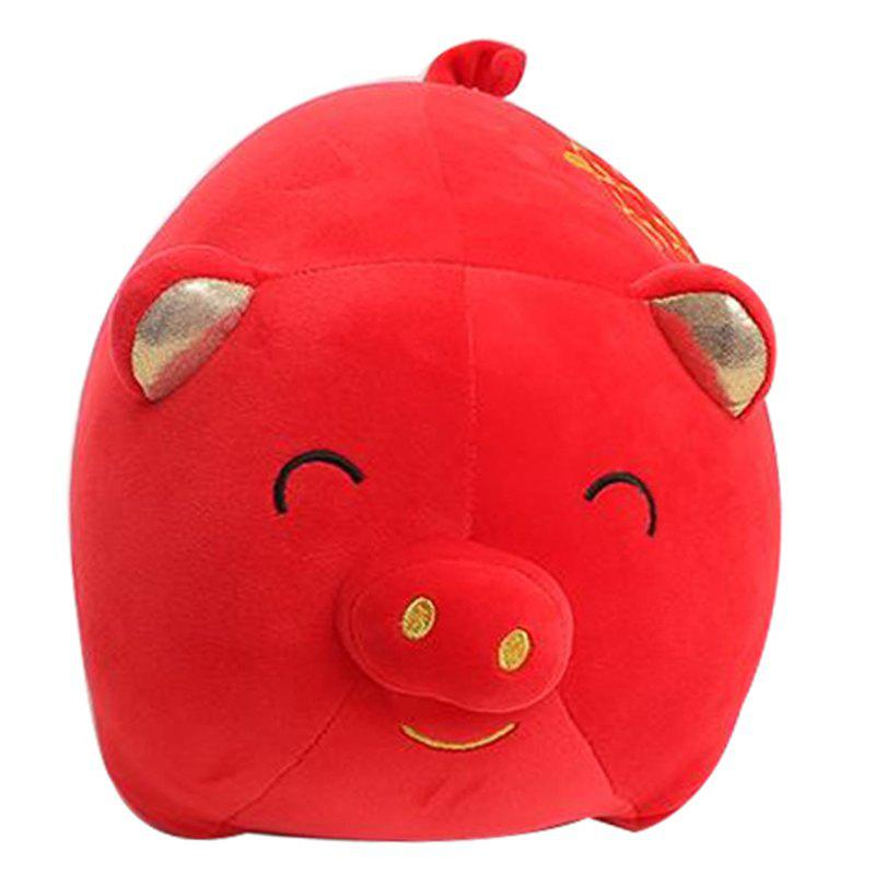 Store Yuanbao Pig Lucky Fortune Doll Plush Toy