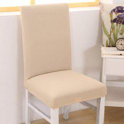 Conjoined Saving Simple Chair Cover -