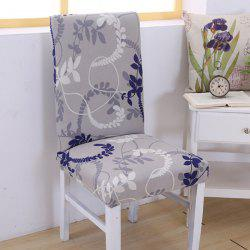 Good Look Conjoined Saving Chair Cover -