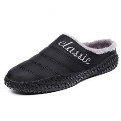Men  's Slipper Durable Keep Warm -