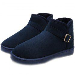 Warm Outdoor Boots for Winter -