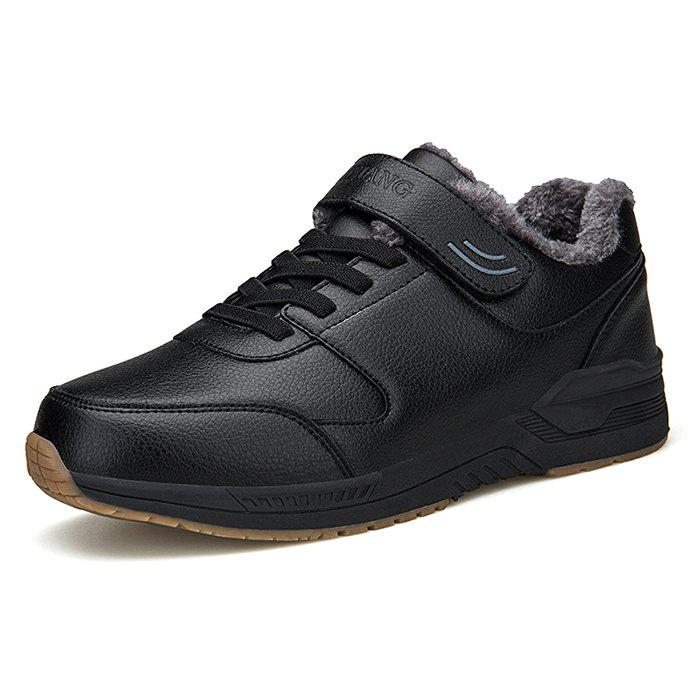 Fancy Middle-aged Warm Outdoor Cotton Shoes