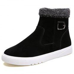 High-top Snow Boots -
