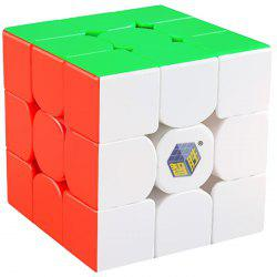 ZHISHENG 3 x 3 x 3 Professional Competition Racing Puzzle Magic Cube -