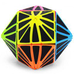 Third-order Shaped Eagle Eye Carbon Fiber Sticker Magic Cube Educational Toy -