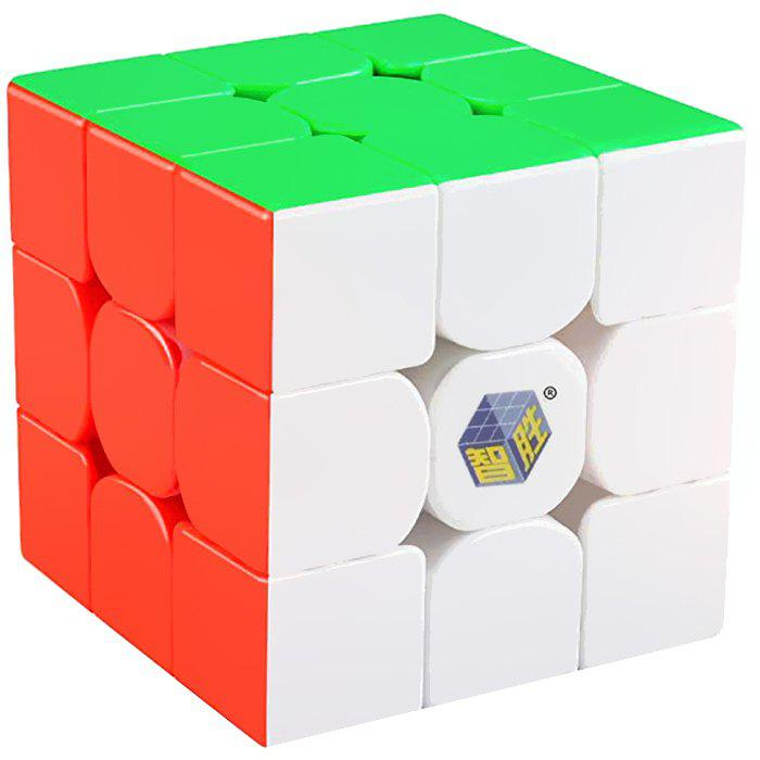 Fashion ZHISHENG 3 x 3 x 3 Professional Competition Racing Puzzle Magic Cube