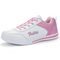 Women's Waterproof Middle-aged Running Soft Bottom Vamp Sports Shoes -
