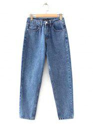 Ladies Casual High Waist Straight Jeans -