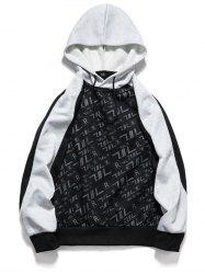 Men's Sports Fashion European and American Hooded Sweater Hoodie -