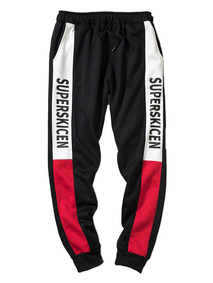 Store Casual Loose Men's Sports Pants