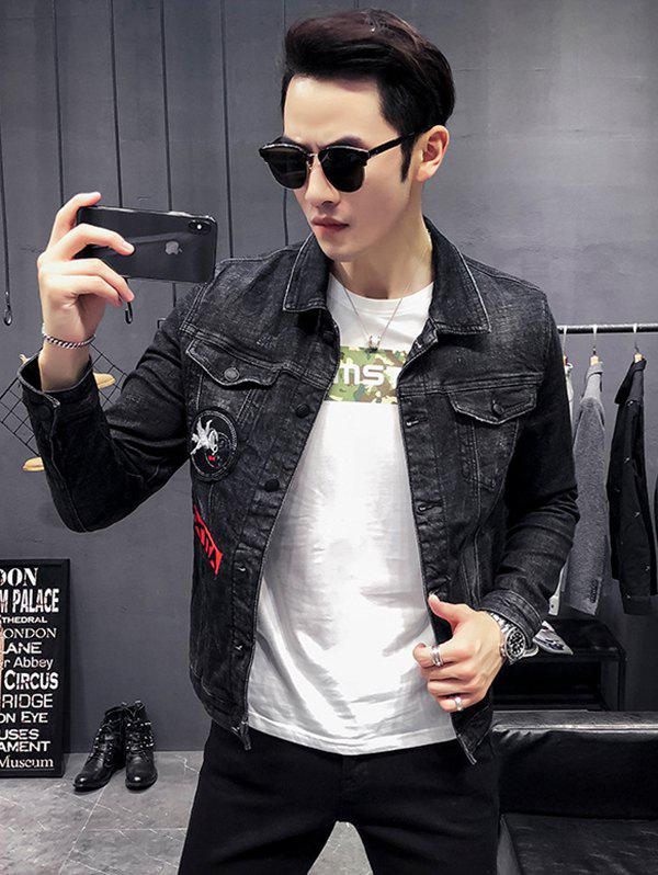Discount Personalized Embroidered Fashion Simple Denim Jacket
