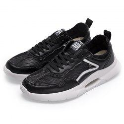 Trend Sports Sneakers for Man -