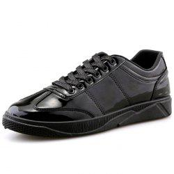 B131 Trendy Cool Casual Shoes -
