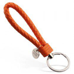 Woven Leather Rope Keychain Creative Hand-woven Gift -
