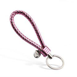 Stylish Woven Leather Rope Keychain Creative Hand-woven Gift -