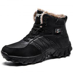Outdoor Warm Snow Boots -